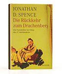 Die Rückkehr zum Drachenberg. Ein Exzentriker im China des 17. Jahrhunderts von Jonathan D. Spence für 3,95€
