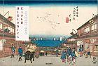 Hiroshige & Eisen. The Sixty-Nine Stations along the Kisokaido von Rhiannon Paget u.a. für 100,00€