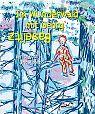 Im Wunderwald mit Georg Baselitz von Benita Roth für 16,95€