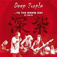 To The Rising Sun Tokyo 2014 von Deep Purple für 18,99€