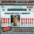 Live in the USSR - 10th Anniversary Commemorative Edition von John Denver für 9,99€