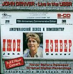 Live in the USSR - 10th Anniversary Commemorative Edition von John Denver für 9,99 €