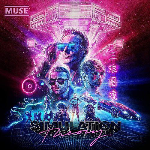 Simulation Theory Deluxe-Edition von Muse für 9,99€