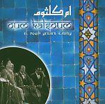 El noum yedaeb habiby von Oum Kalsoum für 4,99€