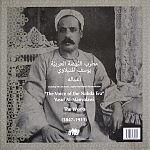 The Works 10 CDs 2 Bücher von Yusuf Al-Manyalawi für 99,99€