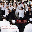 Moshe Moussa Berlin: Aneinu Hasidic Orthodoy Music von Verschiedene Interpreten für 6,99€