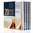 Jazz Piano history von Verschiedene Interpreten für 14,99€