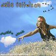 Movable Clouds von Dalia Faitelson für 1,99€