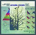 Aoyama Crows von Peter Brötzmann für 9,99€