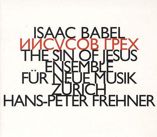 The sin of Jesus - Engelchen von Isaac Babel für 2,99€