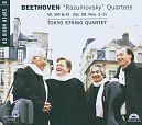 Streichquartette op. 59 Nr. 1-3Razumovsky von L.v. Beethoven für 6,99€