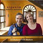 Niggunim-Hebrew Melodies von Verschiedene Interpreten für 19,99€