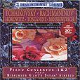 Klavierkonzert Nr. 1 von P.I. Tschaikowsky für 6,99€