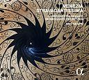 Venezia Stravagantissima von Verschiedene Interpreten für 9,99€