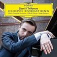 Daniil Trifonov - Chopin Evocations von Verschiedene Interpreten für 23,99€