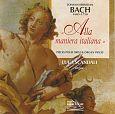 Johann Sebastian Bach: Orgelwerke - Alla maniera italiana von Verschiedene Interpreten für 6,99€