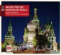 Musik für die russische Seele von Verschiedene Interpreten für 4,99€