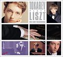 Tokarev Plays Liszt von Verschiedene Interpreten für 6,99€