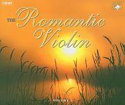 Romantische Violinwerke Vol. 2 von Verschiedene Interpreten für 2,99€