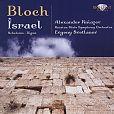 Israel, Schelomo, Nigun von Ernest Bloch für 4,99€