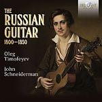 The Russian Guitar 1800-1850 von Verschiedene Interpreten für 12,99€