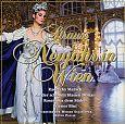 Neujahr in Wien von Johann Strauss Jr. für 2,99€