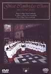 Great Cambridge Choirs sing choral classics für 2,99€