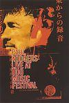 Live at Udo Music Festival von Paul Rodgers für 6,99€