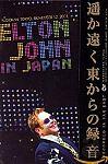 Elton John in Japan für 6,99€