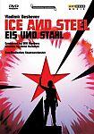 Eis und Stahl von Vladimir Deshevov für 14,99€