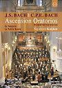 Himmelfahrts-Oratorium (Kantate) BWV 11
