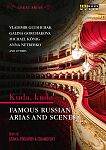 Great Arias - Famous Russian Arias And Scenes: Kuda kuda für 12,95 €