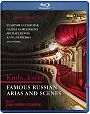 Great Arias - Famous Russian Arias And Scenes für 12,95€