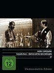 Kagemusha – Der Schatten des Kriegers. Zweitausendeins Edition Film 61.