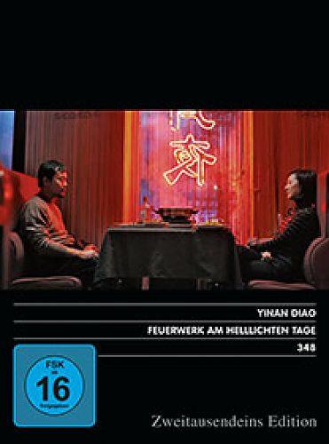 Feuerwerk am helllichten Tage. Zweitausendeins Edition Film 348. für 7,99€